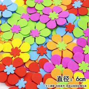 五包花心泡沫花(共200朵)