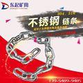现货供应不锈钢链条 工业用矿用锰钢起重链条 建筑吊装链条