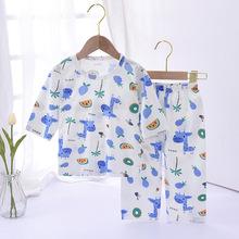 21新款夏季冰岛棉儿童睡衣套装家居服套装七分袖薄款宝宝空调服