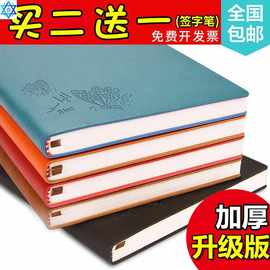 Notebook business note pad college student diary hand book