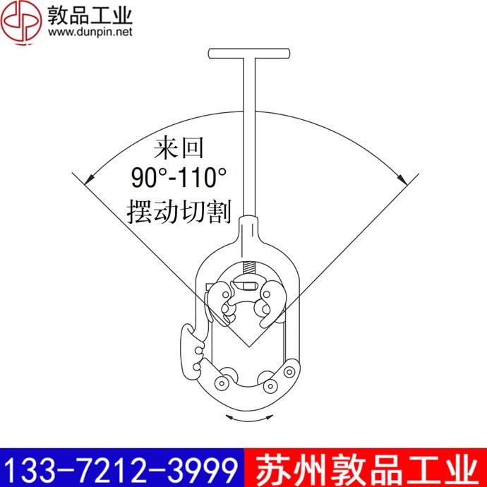 H2 1/2S铰接式切管机REED力得