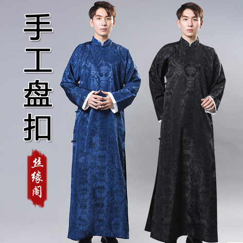 Republic of China Men's Chinese style groomsmen cross talk Long robe mandarin Tang suit stand-up collar gown Male comic Sketch coat