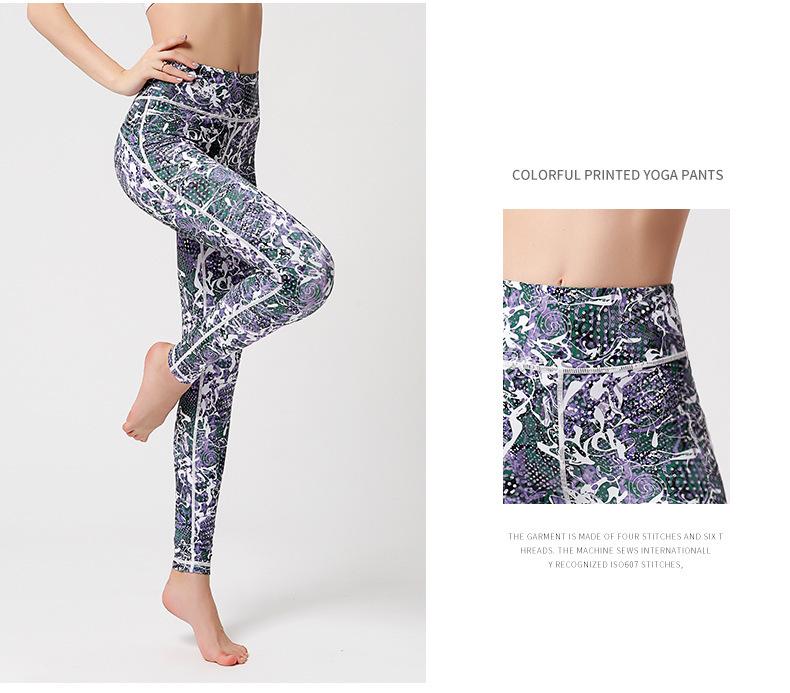 new style printed nine-point pants nihaostyles clothing wholesale NSXPF70740