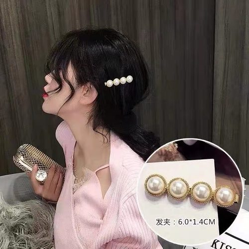 2pack Feather hairpin barrette six piece set hair grab pearl one clip edge clip rhinestone stage performance hairpin hair accessories