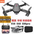 4K航拍高清专业折叠无人机四轴飞行器小型遥控飞机小学生儿童玩具