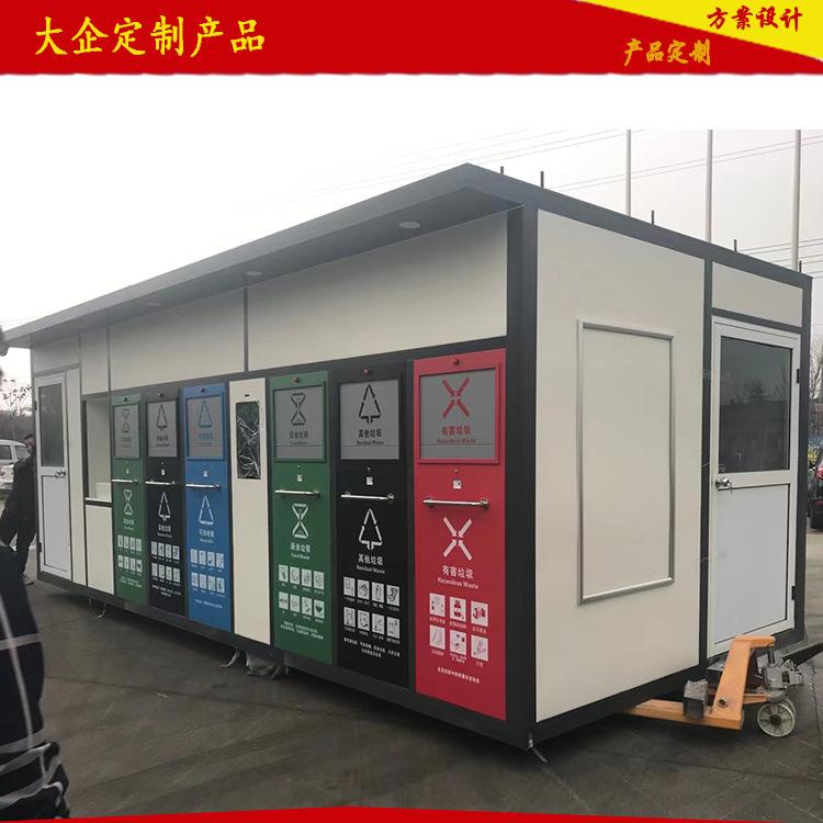 厂家定制加长款式的分类垃圾房社区垃圾分类站回收垃圾回收点
