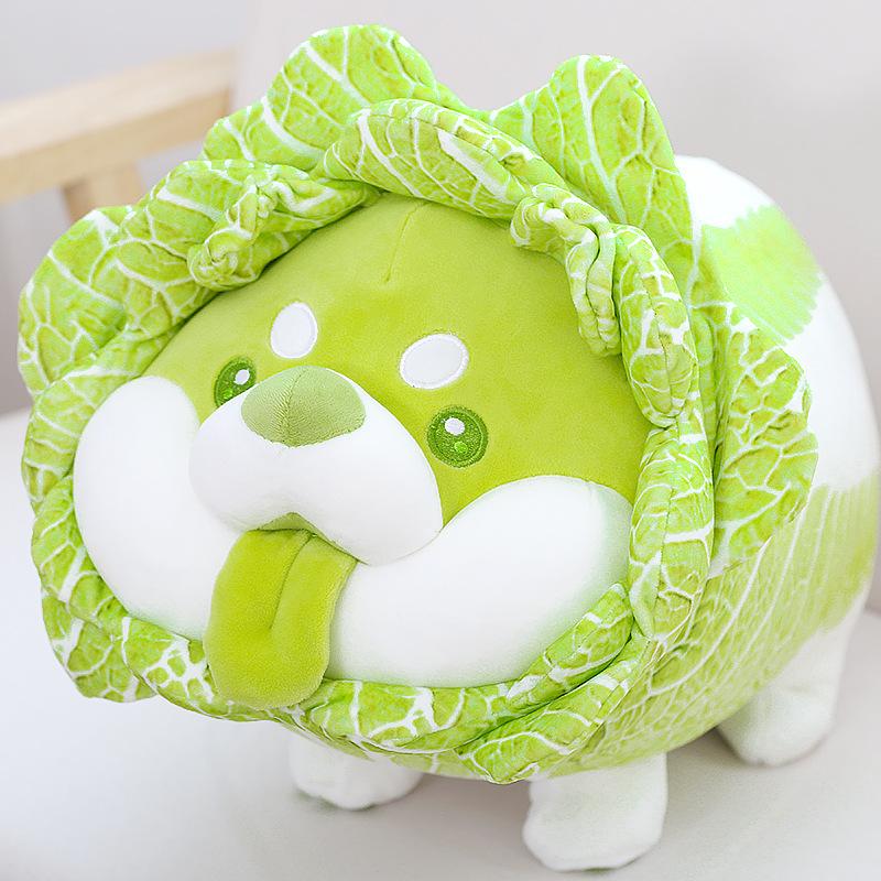 赛特蔬菜精灵白菜狗毛绒公仔丑萌菜狗玩偶抱枕女生生日娃娃小狗狗