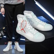 男2021夏季夜光网鞋牛皮透气网板鞋荧光绿字母男鞋 情侣款休闲鞋
