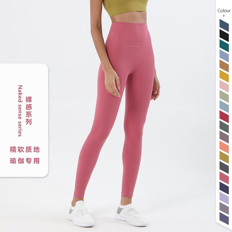 无尴尬线双面磨毛裸感lulu瑜伽裤女欧美高腰提臀蜜桃臀运动健身裤