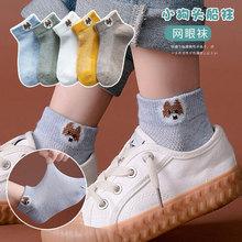 兒童襪子新款2020夏季薄款網眼棉卡通男女童船襪春秋寶寶襪子批發