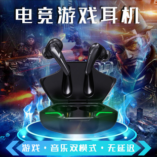 The new private model M28 X6 X15 bluetooth headset TWS eats chicken without feeling low latency dual decoding gaming headset M29