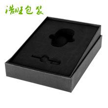 浩旺加工EVA内衬 精美礼盒内托 环保高发泡彩色泡棉异形定制