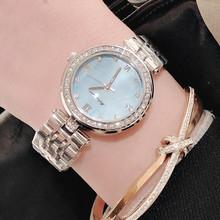 镶钻珍珠贝母表盘女士手表气质韩版时尚女生防水钢带石英表watch