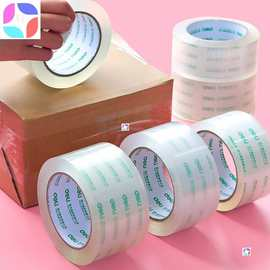 Transparent tape big packing tape delivery packaging tapes