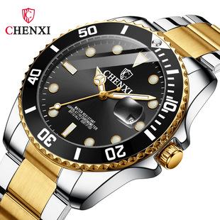 Factory wholesale Jinlao Chenxi brand Lux watch black green blue water ghost watch male diving circle waterproof watch