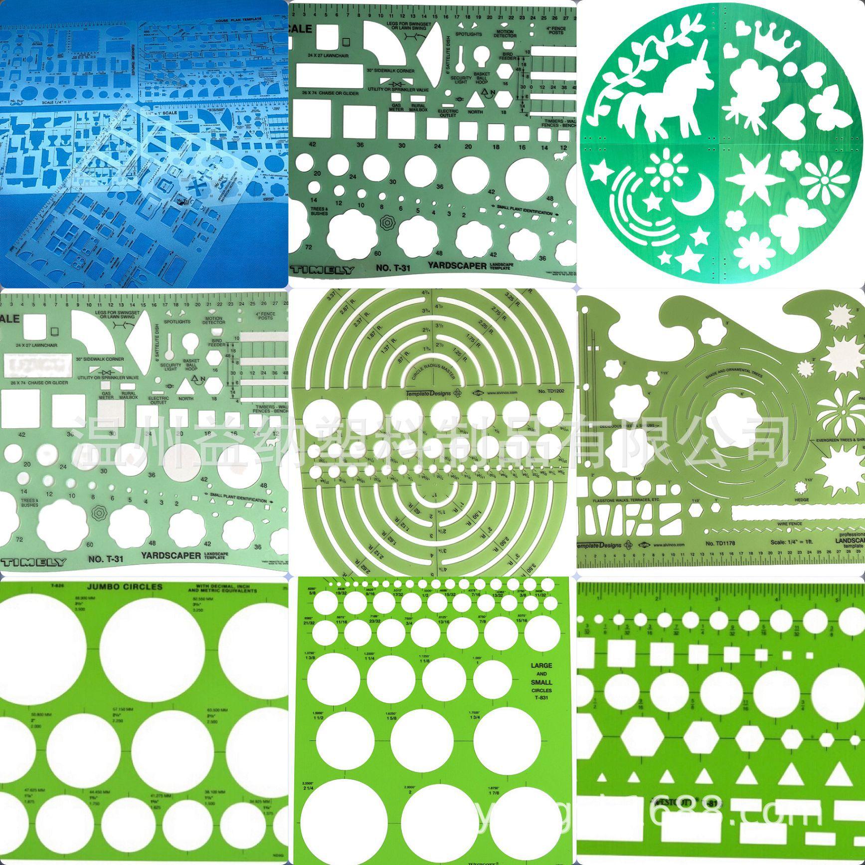 建筑设计几何尺绘图模板 绘制工具镂空比例尺模板 益智镂空画画板