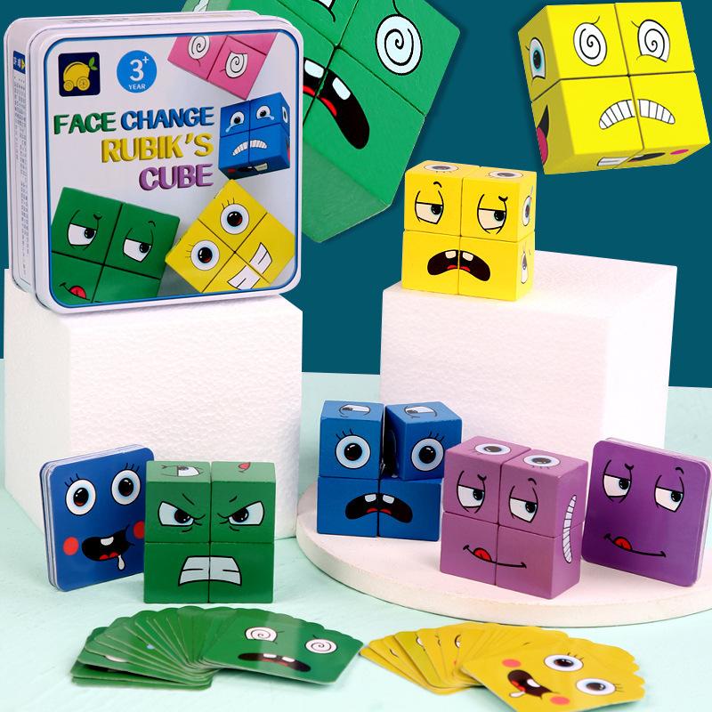 新款儿童变脸魔方积木木制玩具亲子互动魔方桌面游戏抖音魔方玩具