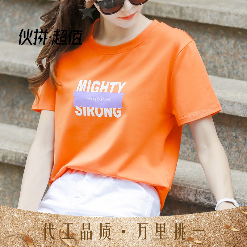 Summer New Korean Version Of Pure Cotton Short-sleeved T-shirt Female 2021 Ladies Loose Wild Half-sleeved Orange Top Clothes Ins Tide
