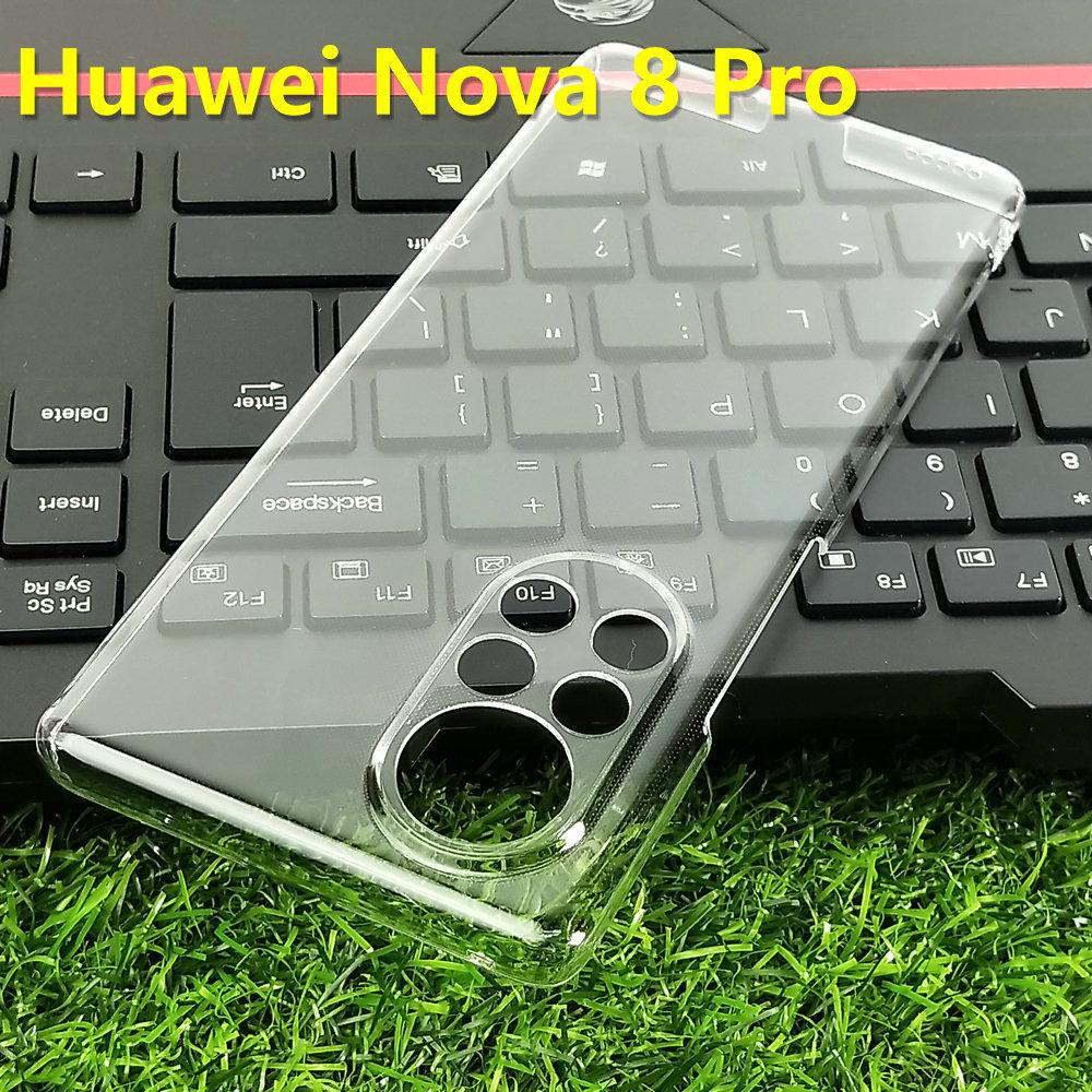 适用华为荣耀V40 Nova8pro P10 P30 全包塑料硬壳透明手机壳素材