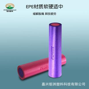 EPE йога столбец двойной цвет 15*60CM твердый пена ось фитнес ролик массаж расслабляться мышца пула Поднимать