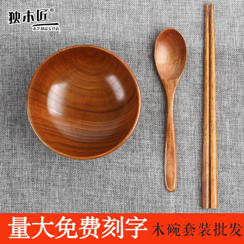 日式酸枣木碗儿童成人米饭木头碗木质大号纯手工家用餐具套装