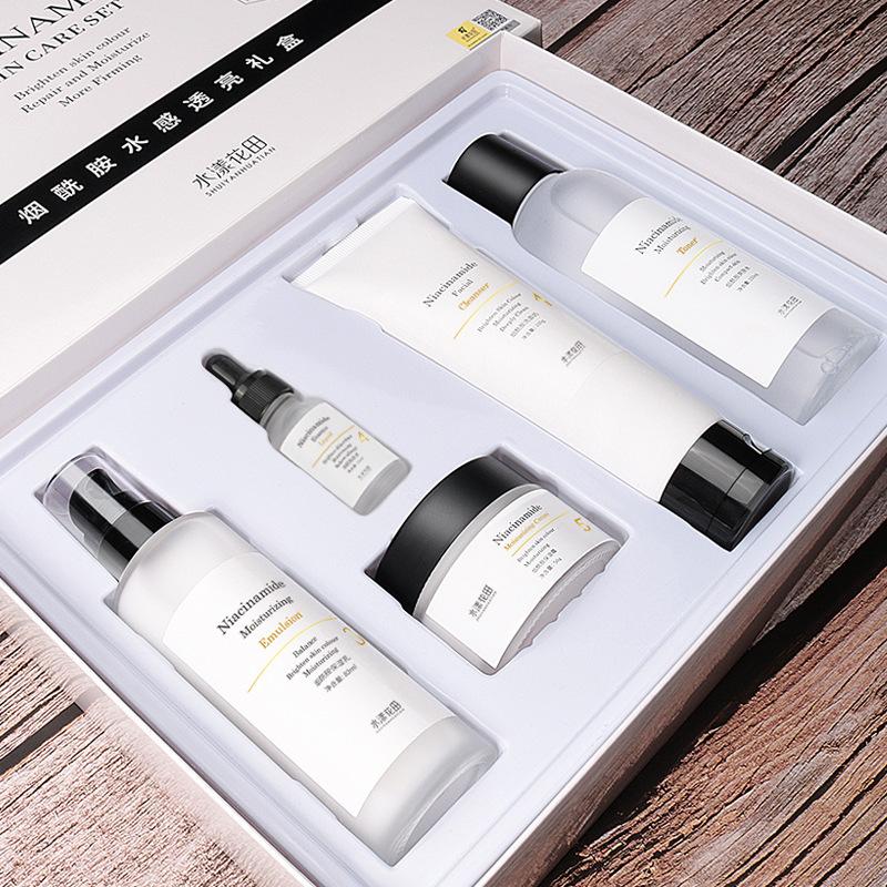 烟酰胺护肤品水乳套装美容院套盒补水保湿面部护理化妆品女士产品
