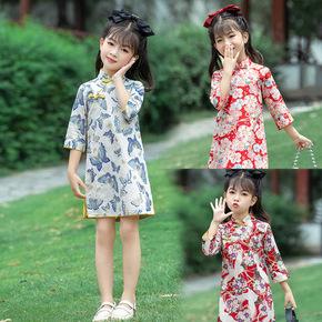 Girls kids chinese dress oriental qipao dresses Mid-sleeve cheongsam dress Children  Fairy Tang suit Hanfu Performing dresses
