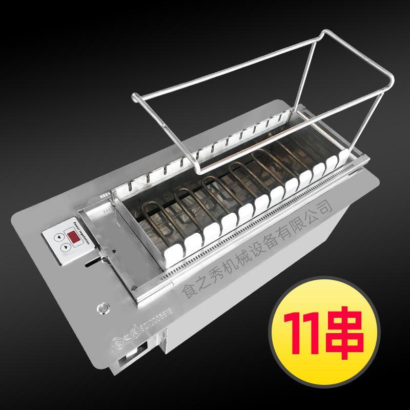 电烤炉商用烧烤炉自动旋转烤串机自动烧烤翻转机老板娘自动电烤炉