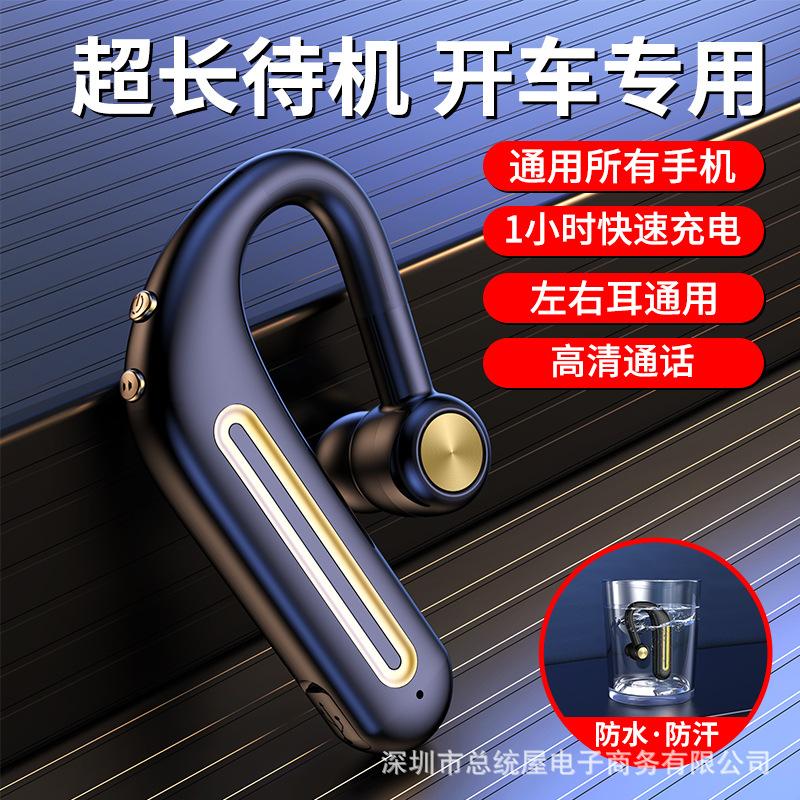 新款私模B680挂耳式单耳无线蓝牙耳机5.0商务运动跨境专供长续航