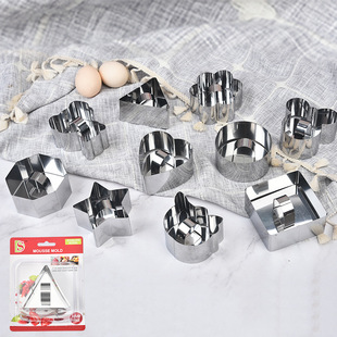 Stainless steel cake mold baking mold round star biscuit mold chocolate knife cutting model DIY baking tools