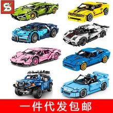 加致S牌8600电动遥控跑车兼容乐高儿童拼装积木赛车模型男孩玩具