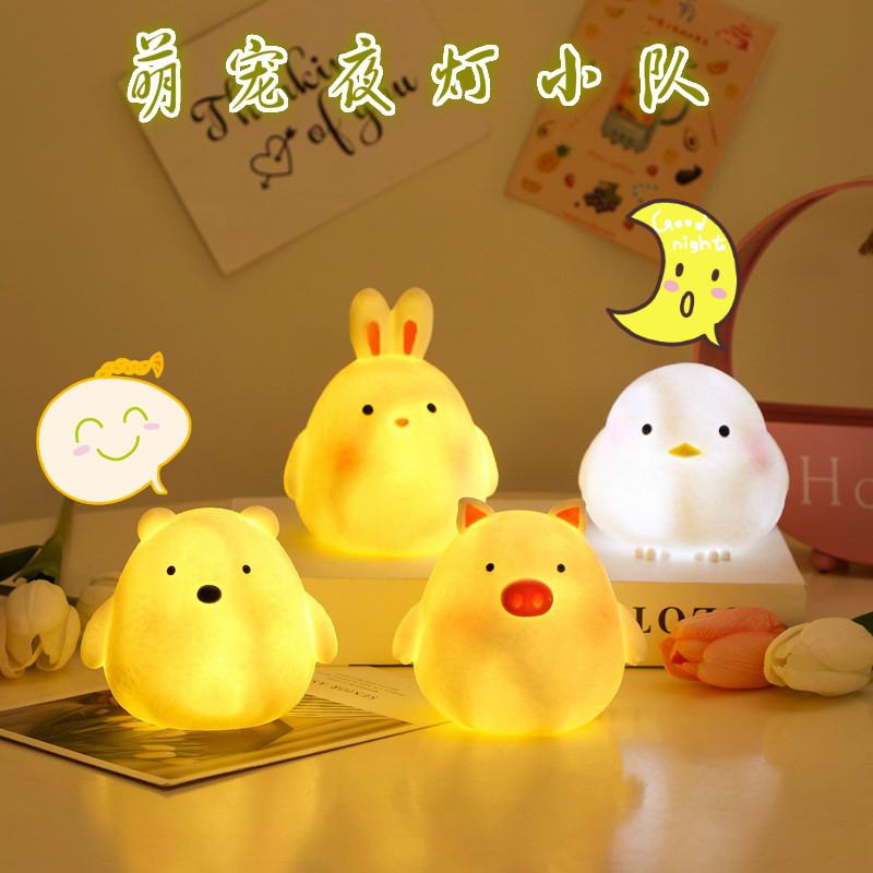 ins少女卧室可爱小鸭子LED小夜灯房间床头灯摆件宿舍新款创意礼物