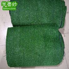 仿真人造假草坪植物1.0军绿色草皮室内外装饰背景植物墙生产批发