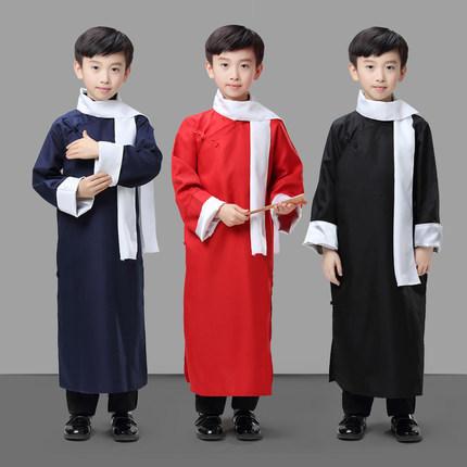 成人儿童相声服演出服相声大褂长衫民国服装长袍马褂快板服评书服