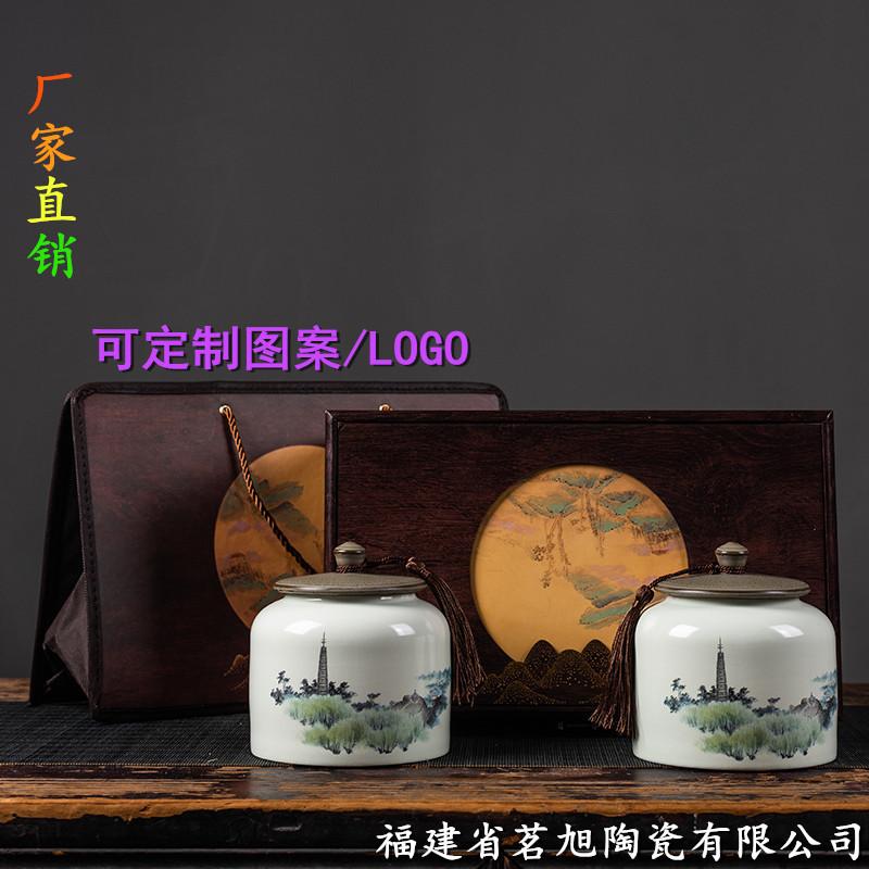 复古陶瓷茶叶罐密封罐储茶罐红茶绿茶普洱茶通用礼盒LOGO可定
