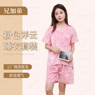 Factory direct sale pink Xiangyun Jinlun nylon hotel home loose bathrobe suit women