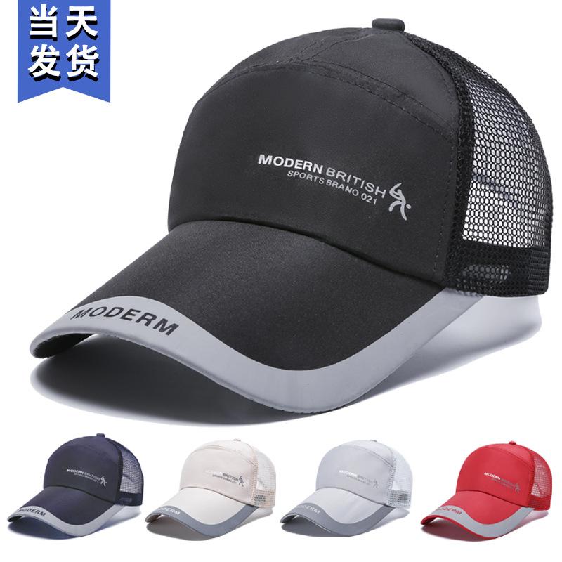 帽子男士夏季户外鸭舌帽遮阳帽防晒帽棒球帽太阳帽渔夫帽女定制