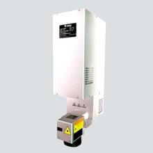 弗镭斯FLS-500A激光镭射机 单双工位在线高速自动镭射精细打标