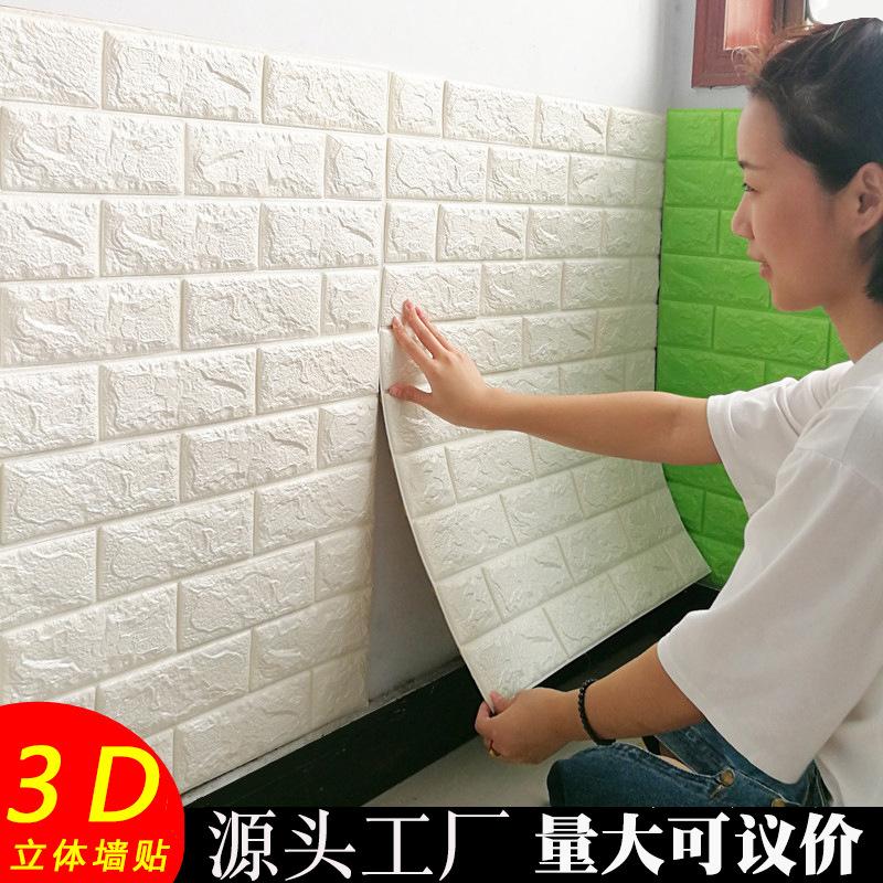 HTS202 Hình dán tường 3d ba chiều hình nền chống va chạm hình nền tự dính xốp mô hình gạch không thấm nước hình nền giấy dán tường thumbnail