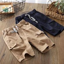 童裝男童夏款短褲薄款2021新款兒童五分褲中大童中褲夏季休閑褲子