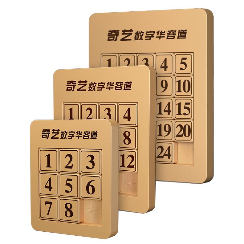 奇艺三国磁力数字华容道塑料九宫格磁力拼图数字华容道儿童玩具