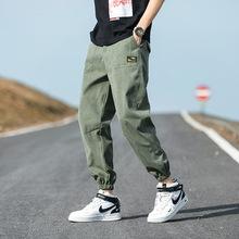 男士休闲裤2021春秋学生束脚大码长裤子新款韩版宽松九分工装裤男