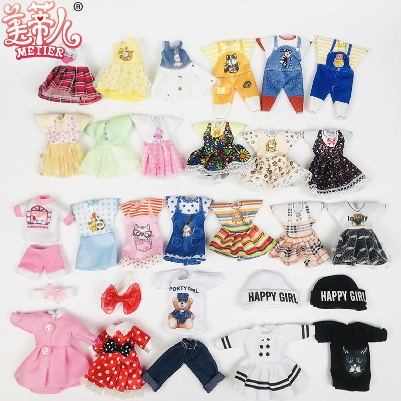 6寸16厘米娃娃衣服17厘米萝莉BJD洋娃娃ob11娃衣换装玩具时尚裙子