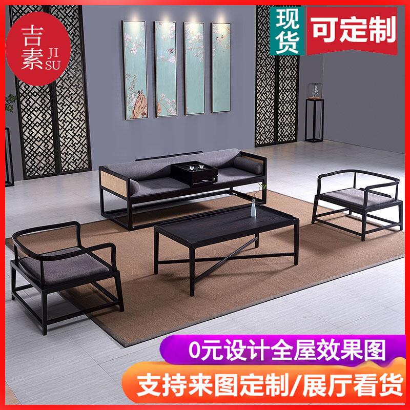 新中式罗汉床榻三人位白蜡木客厅实木沙发组合禅意民宿酒店办公室