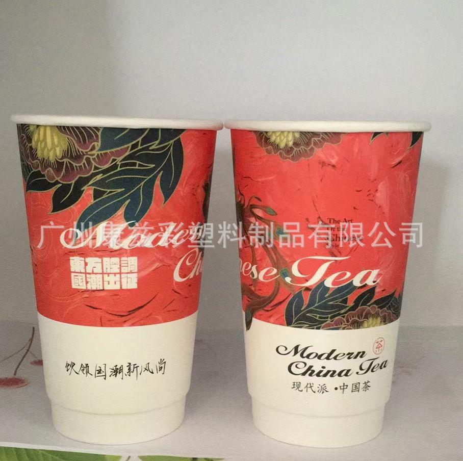 加工定制一次性纸杯 奶茶杯 咖啡纸杯 广告纸杯 出口纸杯