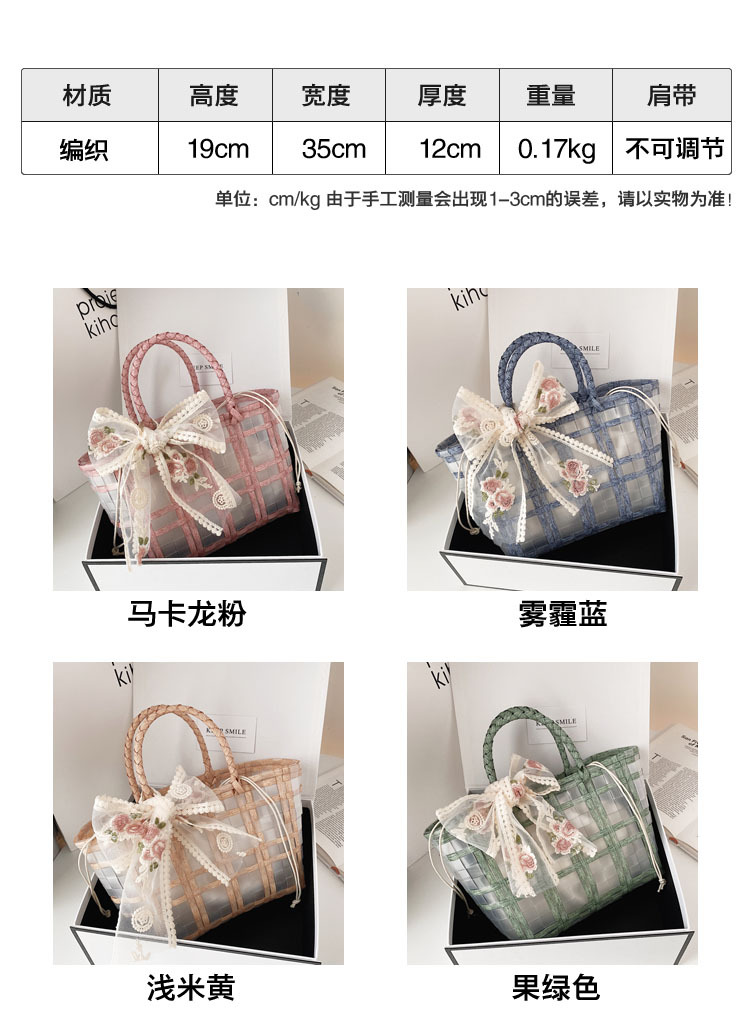 fashion new style transparent woven trendy bow lace bucket bag NHTG352473