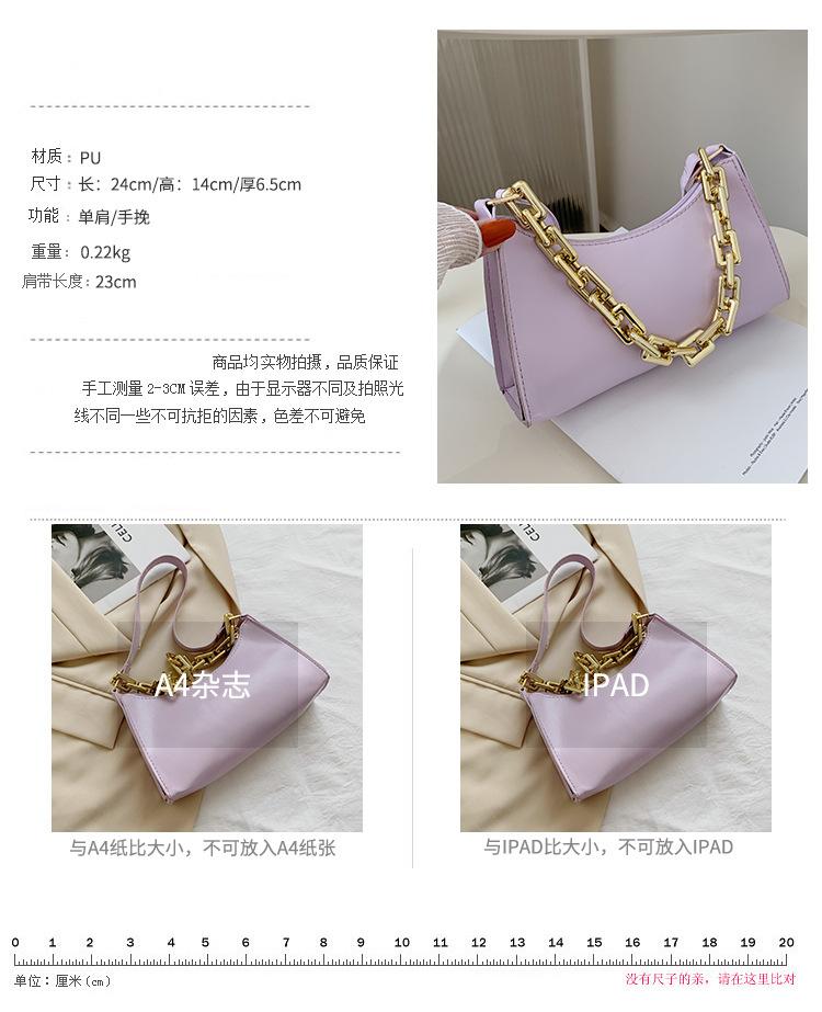fashion metal thick chain portable underarm bag  NHXC337324
