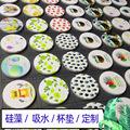 跨境硅藻土杯垫厂家日本创意硅藻泥杯垫简约印花矽藻吸水杯垫定制