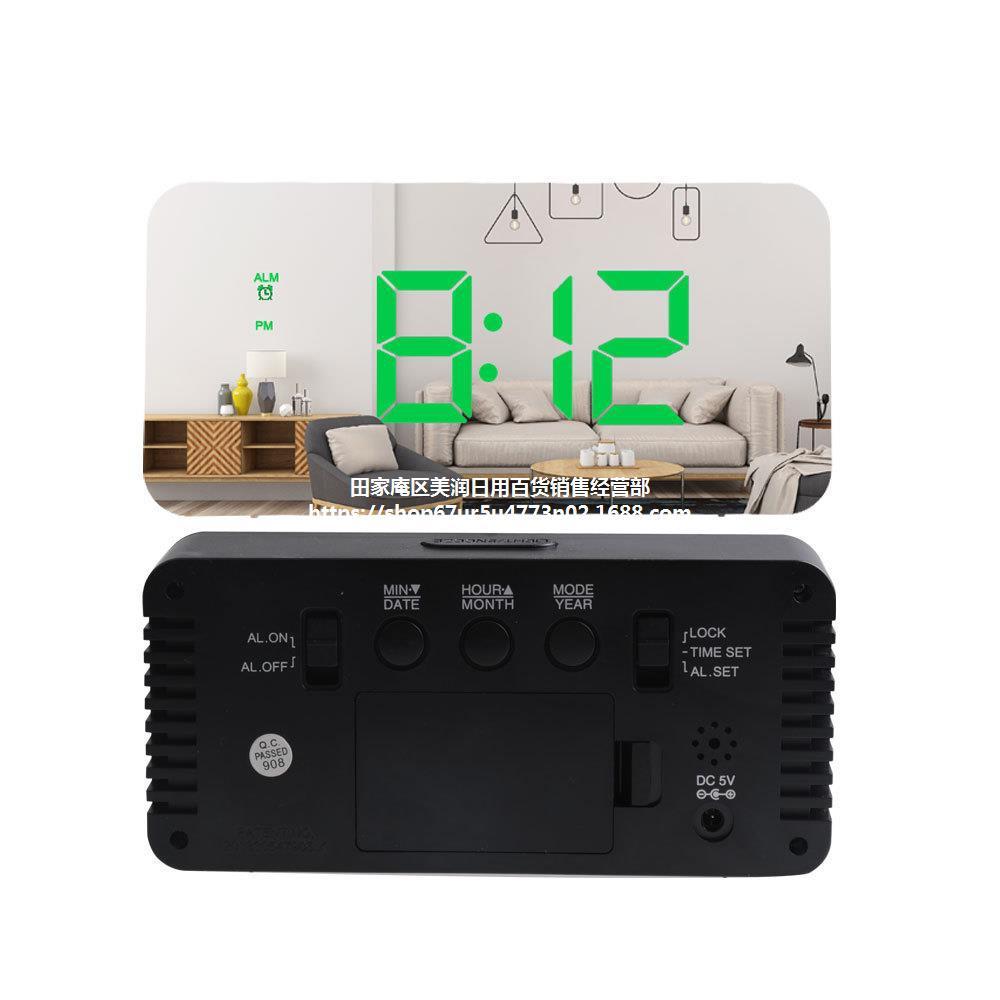现代简约家居全屏钟  多功能三色LED显示镜面钟 男女儿童床头闹钟