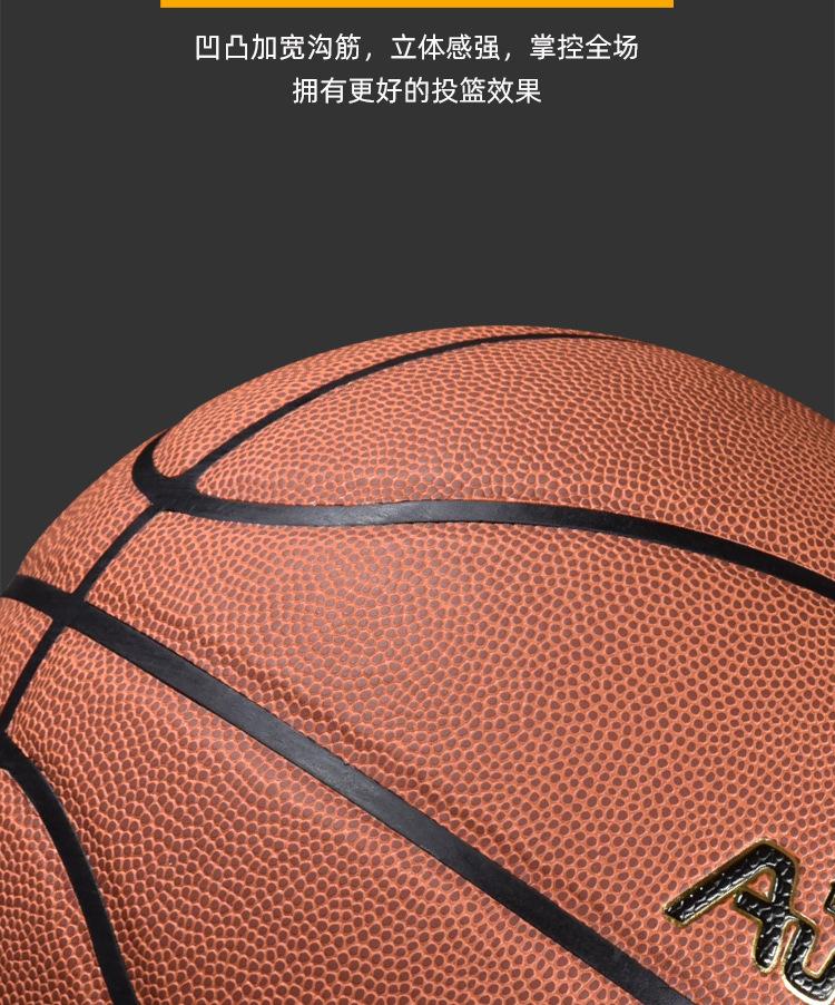 8004篮球详情页_07.jpg